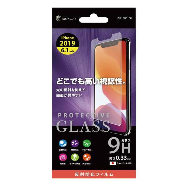 iPhone 11 用 6.1インチ ガラスフィルム 反射防止